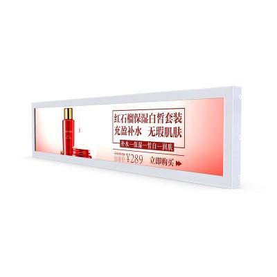 24寸液晶条形屏广告机