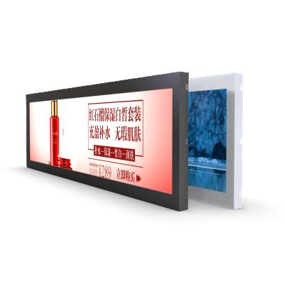 24.5寸條形屏廣告機